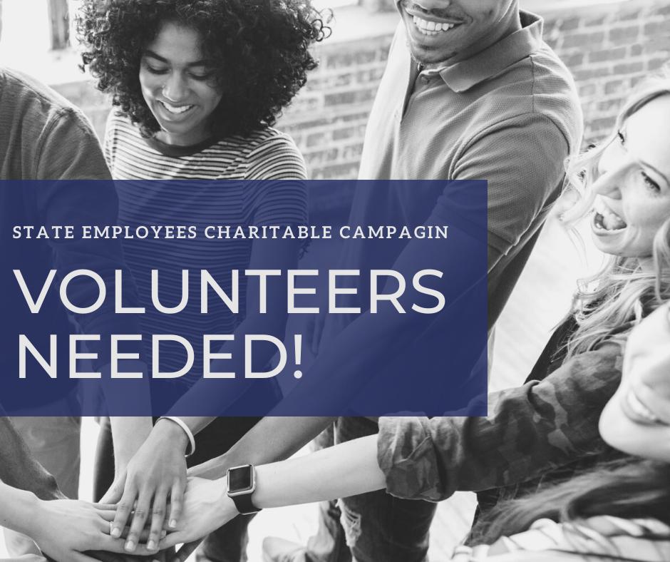 SECC Volunteers Needed